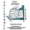 Beat Masters